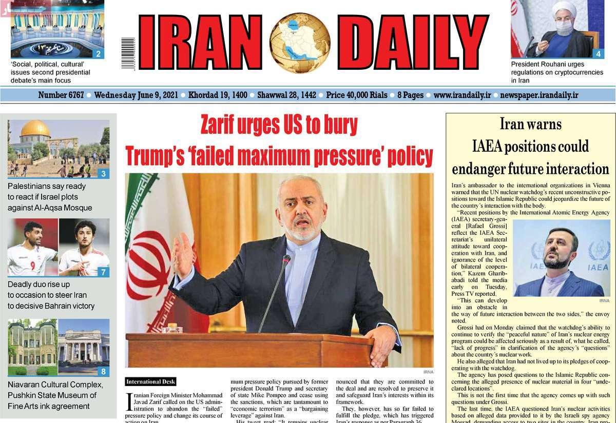 روزنامه Iran Daily