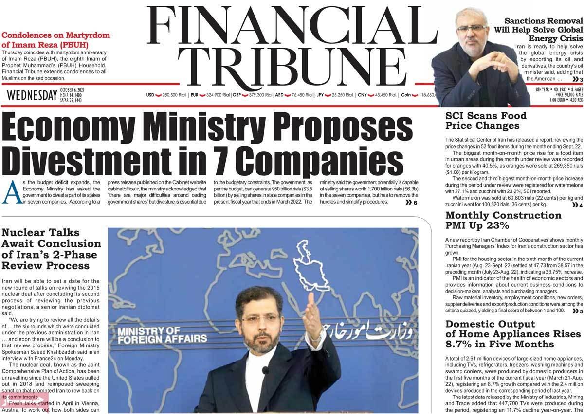 روزنامه Financial Tribune